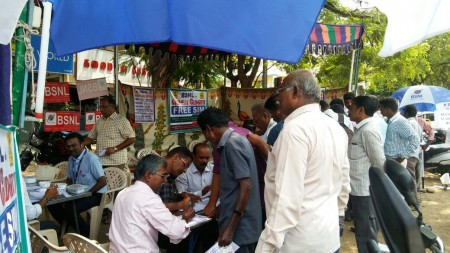 Program with BSNL at Trichy Road