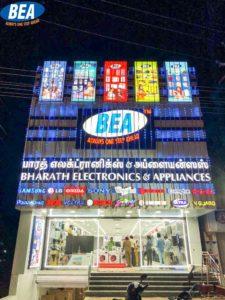 19th BEA Showroom at Kallakurichi