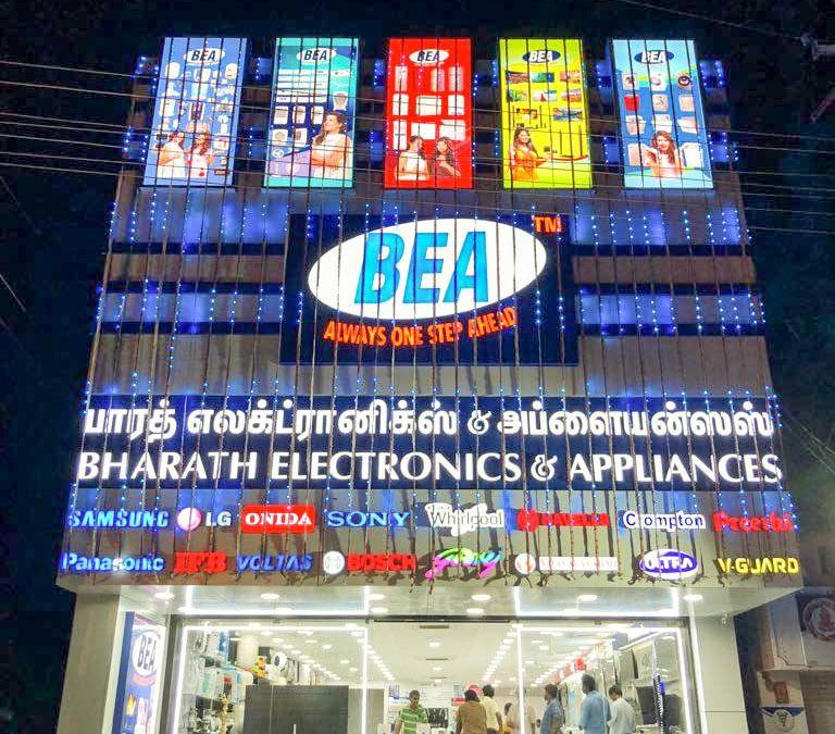 Grand Opening of 19th BEA Showroom at Kallakurichi