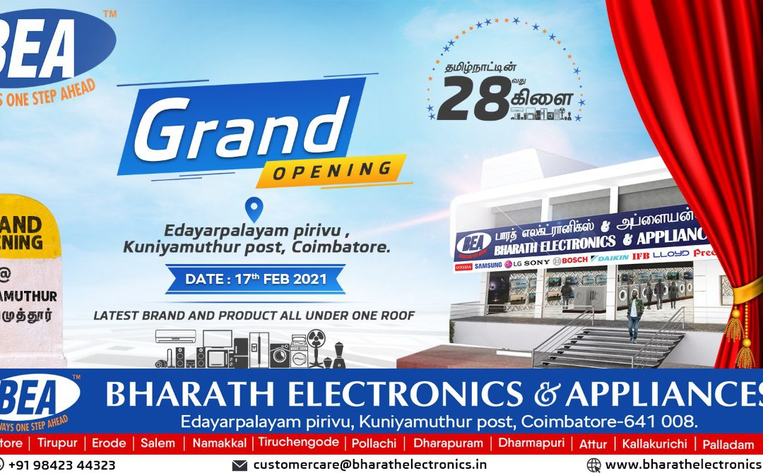 Grand Opening of 29th Showroom in Trichy